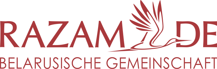 Neues RAZAM-Logo